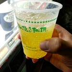 アウルの森 - 果汁2.7%感あり?