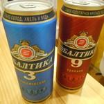 88948194 - バルティカビールNo.3&No.9