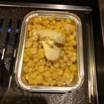 焼肉グルメ 296(ニクロー) - コーンバター