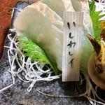 魚平食堂 - イシガレイ