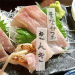 魚平食堂 - マナガツオ  炙りキンキ