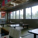 鶴亀屋食堂 -