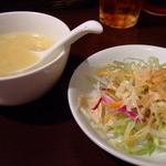 日比谷園 China Cafe&Dining - コーンスープとサラダ