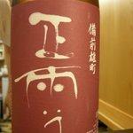 8895251 - 1つめは正雪(静岡)特別純米から