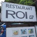 レストランロア - 看板