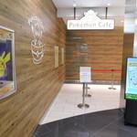 ポケモンカフェ - カフェ入り口