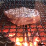 牛たんや - 極上 牛たんステーキ