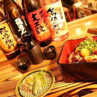 全国各地の旨い日本酒を取り扱っています!