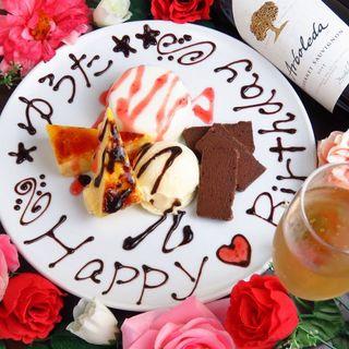 記念日にケーキのご用意致します♪サプライズもお任せ下さい!