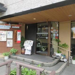 風光明媚。金沢・長町武家屋敷界隈に佇む『もう一つの食卓』。