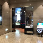 ホテルメルパルク東京・フォンテンド・芝 - 外観。