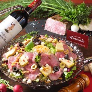 和牛ローストビーフとフォアグラのロッシーニ風サラダ