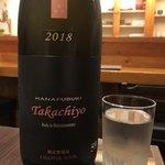 いかるが - Takachiyo