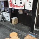 よし川 - 魚の棚西部、お向かいは同じく玉子焼の「とり居」さんです(2018.7.9)