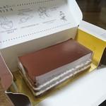 菓子工房 yamao - ハーフサイズ