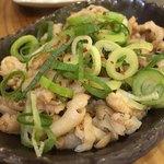 広島乃風 - 鶏皮ポン酢