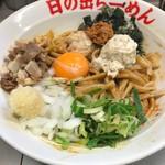 日の出らーめん - 辛味噌ガッツ麺(770円)
