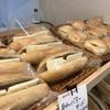 パン&デリ デマージ - 料理写真:先日から始まった、月曜日はサンドイッチ、マフィンの日(2018.7.9)
