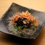 【野菜】彩りサラダ