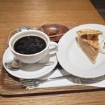 ウェルカムカフェ - アップルパイとコーヒー