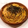 ハシヤ - 料理写真:ウニタラコイカ大盛