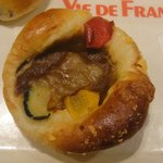 ヴィ・ド・フランス カフェ - 夏野菜カレーパン