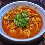 88982693 - 芙蓉麻婆麺(小)