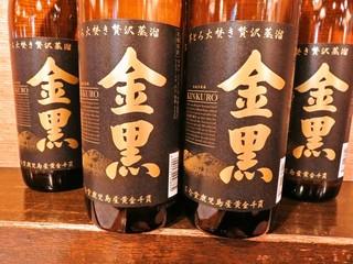 横浜すきずき - 人気の芋焼酎金黒 2100円