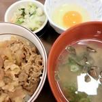 すき家 - 牛丼+しじみ汁3点セット