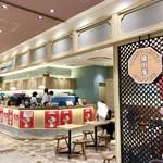 マンゴツリーカフェ - コースターがもらえるもう1店舗の猿田彦珈琲さん