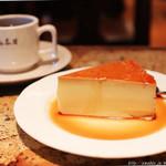 青山茶館 -