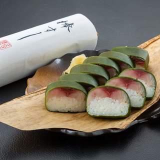特製さば棒寿司(要予約)1650円
