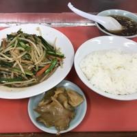 虎-ニラ炒め定食