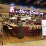 88998369 - KITTE名古屋の地下飲食街、揚げバル「マ・メゾン」。ワイン飲み放題¥980の看板が目を引く