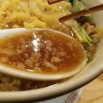 88999683 - スープ