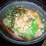 虹 - 鮭茶漬け514円