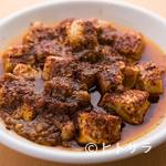いろどり中華 たけ - 旨味たっぷりの辛さが癖になる『伏見屋さんの豆腐で作った赤マーボー豆腐』
