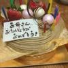 スイーツナカムラ - 料理写真: