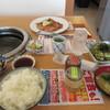 あおぞら - 料理写真:料理