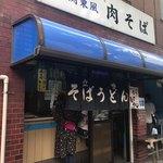 89002593 - 飯田橋駅,東口を出て歩道橋を渡って5分.