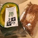 楽味 京都 - カボチャとゴマ沢庵