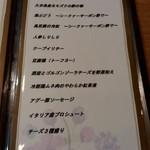 沖縄ワインダイニング -