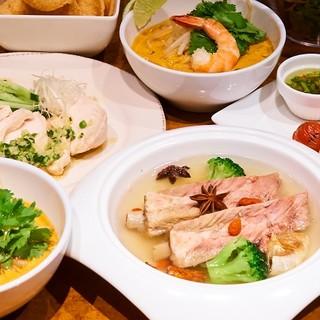モダン・シンガポール料理