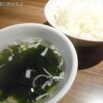 つかさ苑 - スープ&ご飯