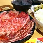 鶴橋ホルモン本舗 - 本舗ランチ 1500円