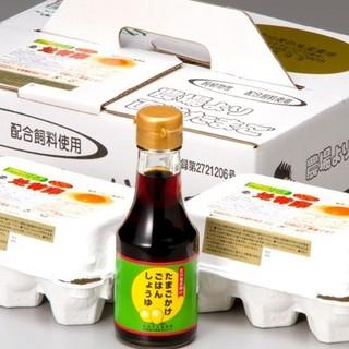 【送料無料】お試しセット/地黄卵12個+たまごかけ醤油1本