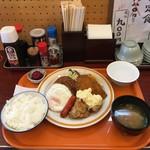 ニューあかり 目黒権之助坂 - 大人様定食1,060円