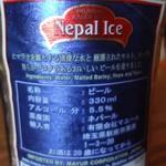 89016108 - ネパールビール