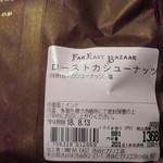 89016745 - 681円/100g