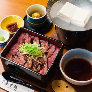 【厳選】和牛ももステーキ重150g湯豆腐付き3,200円